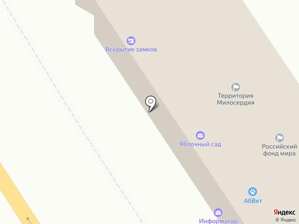 РОСНО-МС на карте Омска