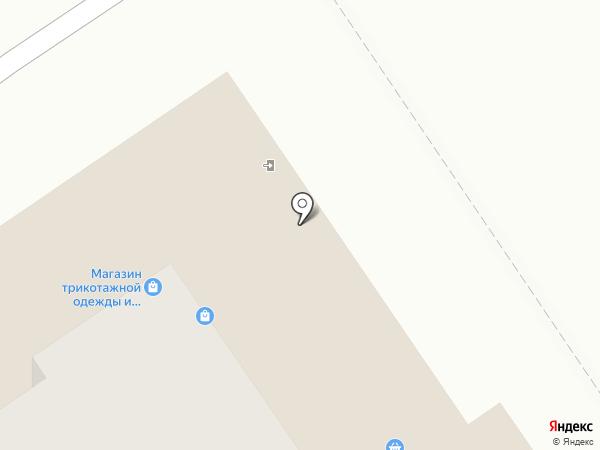 Магазин трикотажной одежды и нижнего белья на карте Омска