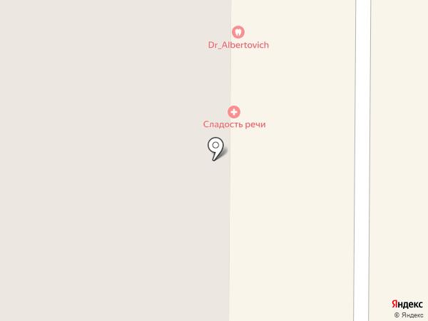 Япона Мама на карте Сургута