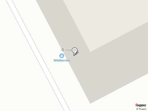 Супермаркет на карте Сургута