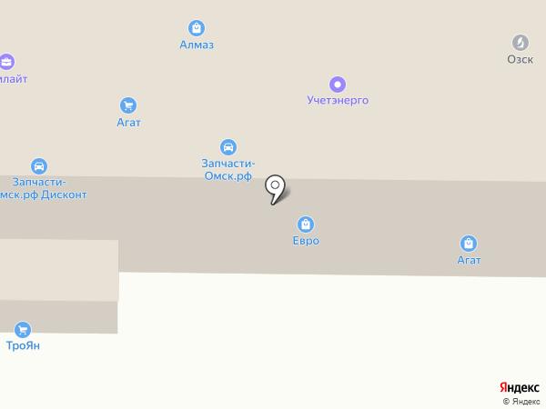 Компания по прокату легковых автомобилей на карте Омска
