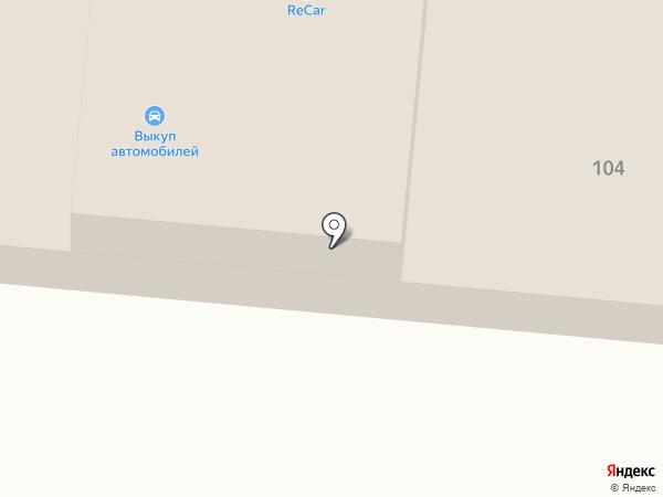 АВТОТЕХ-колор на карте Омска