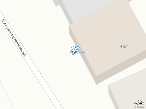 Народный Сервис на карте Омска