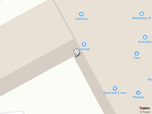 Сеть магазинов печатной продукции и сувениров на карте Сургута