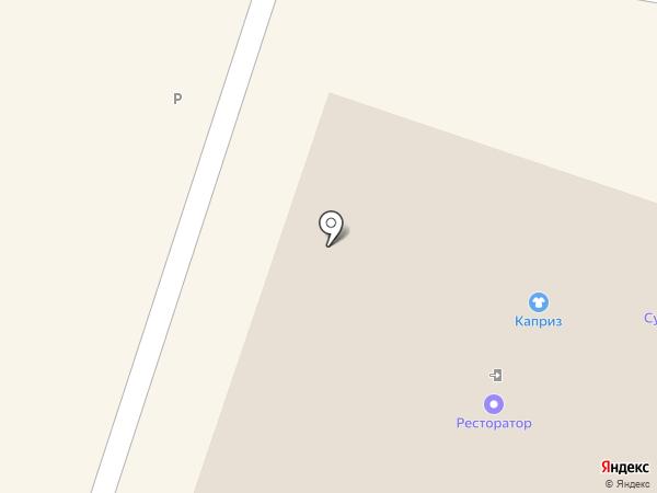 Ресторатор на карте Сургута