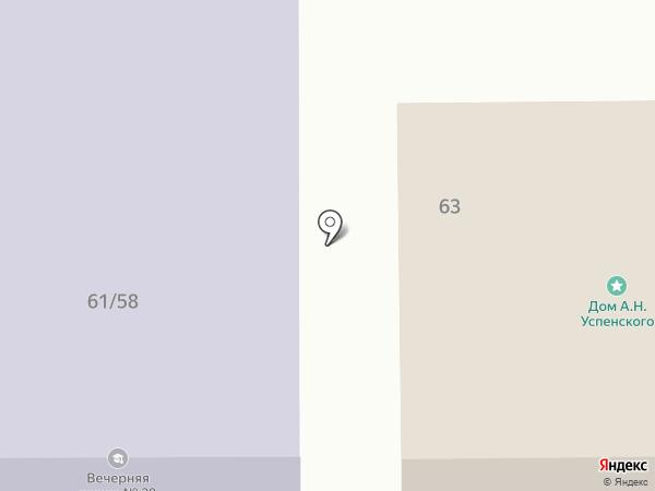 Детский оздоровительный лагерь им. Ю.А. Гагарина на карте Омска