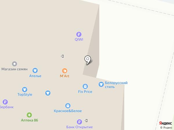 Магазин копченой рыбы на карте Сургута