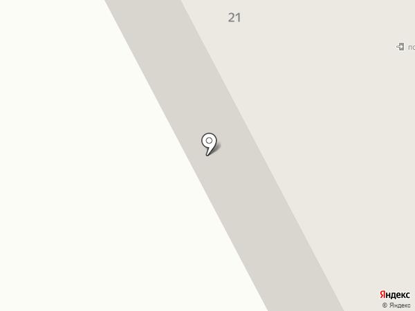 Ремонтная фирма на карте Сургута