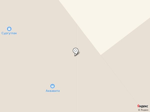 ТеплоМир на карте Сургута