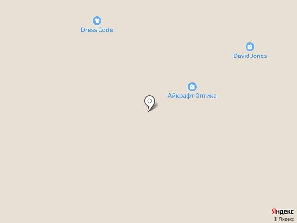 kari на карте Сургута
