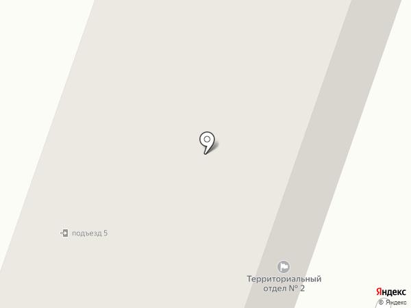 Территориальный отдел №2 на карте Сургута