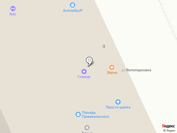 Гламур на карте Омска