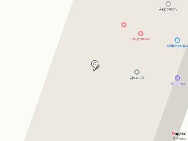 Lakshmi на карте Сургута