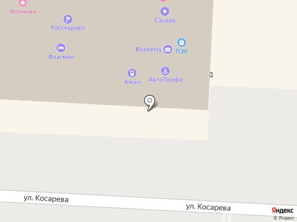 Крутилки-Вертелки на карте Омска