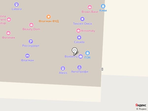 SUNMAR на карте Омска