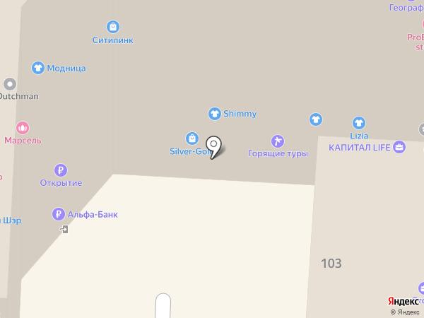 Магазин женской одежды на карте Омска