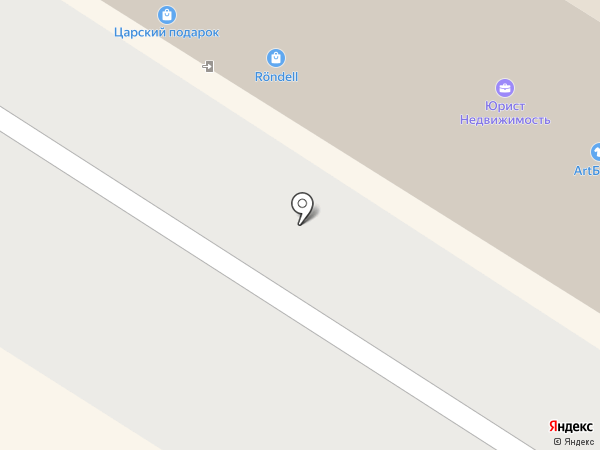 Art белье на карте Омска