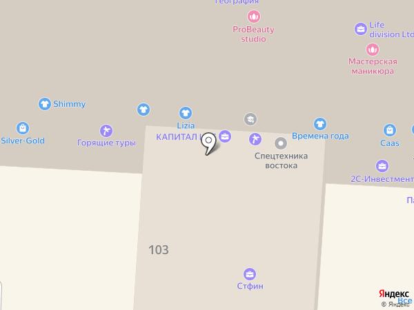 Радуга самоцветов на карте Омска