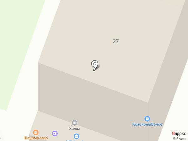 Royal Shaurma на карте Сургута