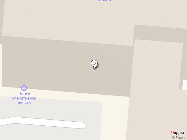 Партнёр на карте Омска