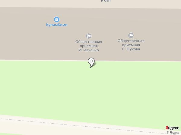 СПЕКТР на карте Омска