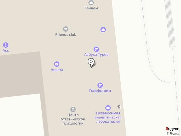 Оптовая компания на карте Омска