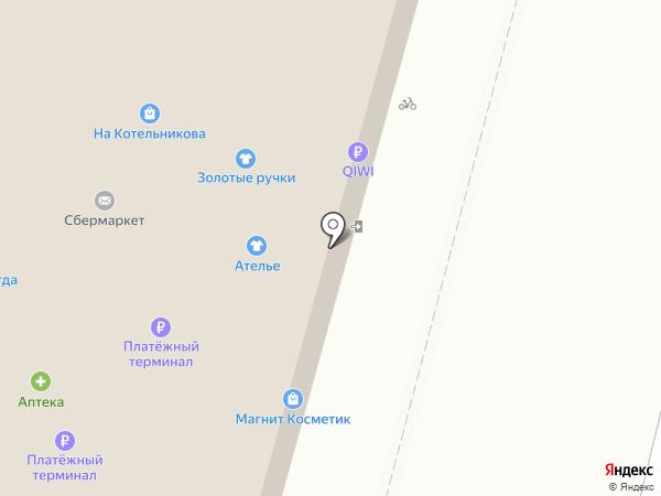 Грандъ-Ломбард на карте Омска