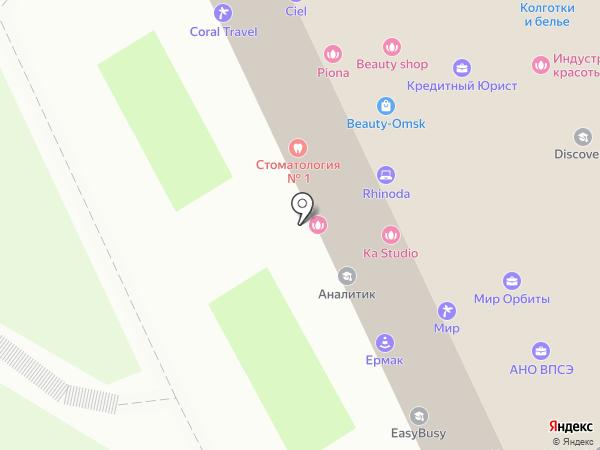 Психологический кабинет Ломакиной А.Д. на карте Омска