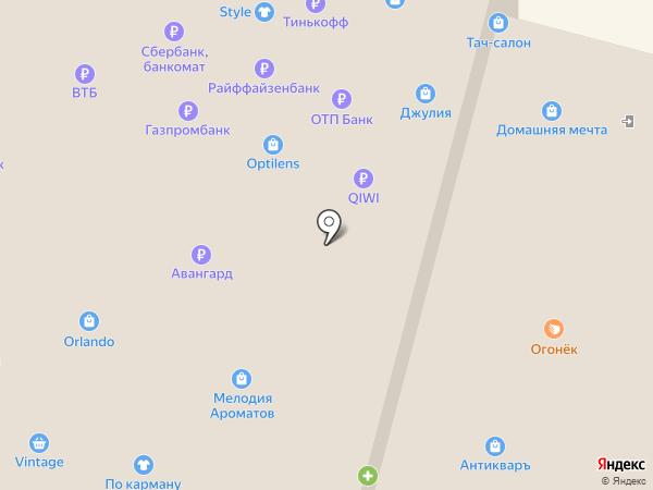 Галант на карте Омска