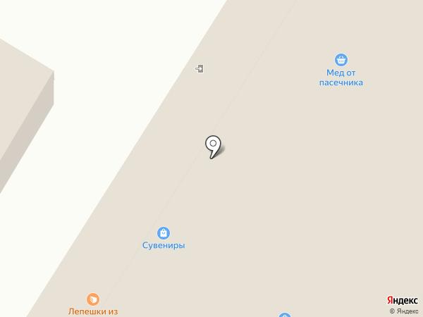 Магазин трикотажа на карте Омска