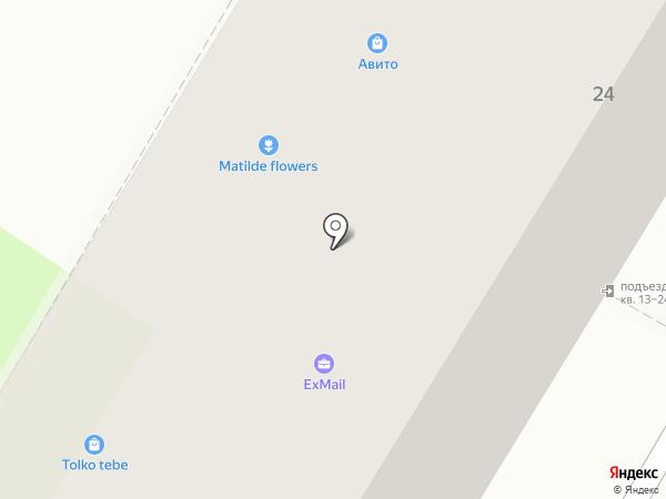 Лаванда на карте Омска