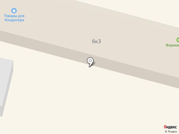 First`off`pizzeria на карте Омска