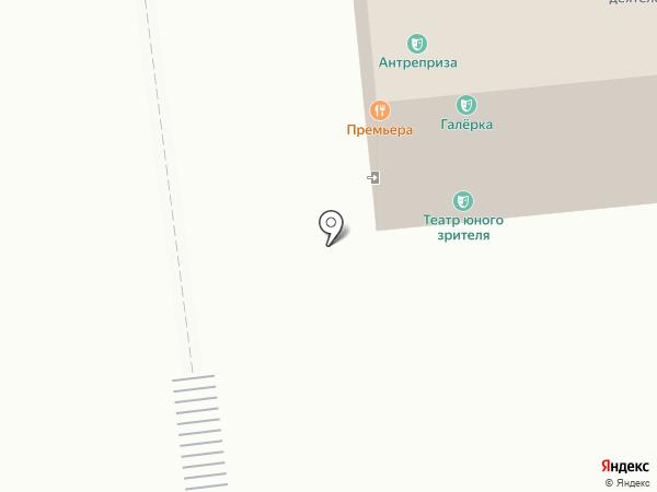 Академия развития международных отношений на карте Омска