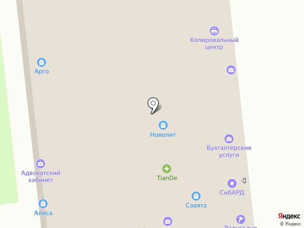 Юнз на карте Омска