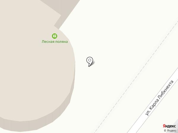 Знайка на карте Омска