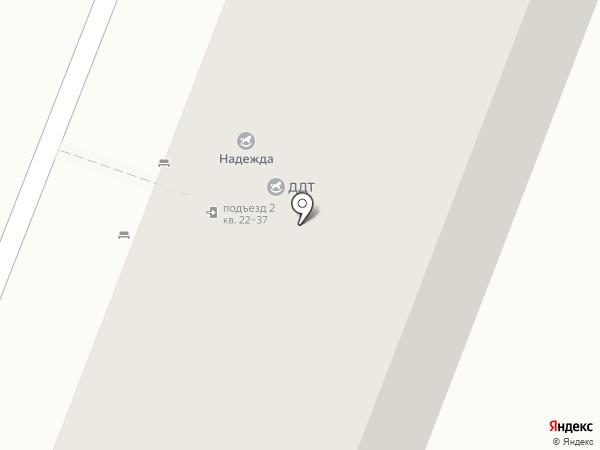 Надежда на карте Омска
