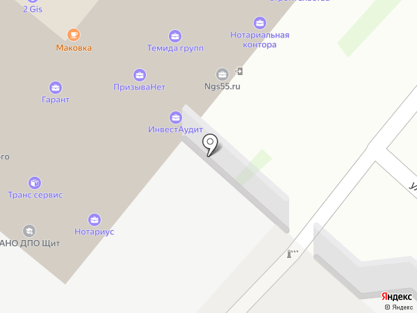 Аркада-Трейд на карте Омска