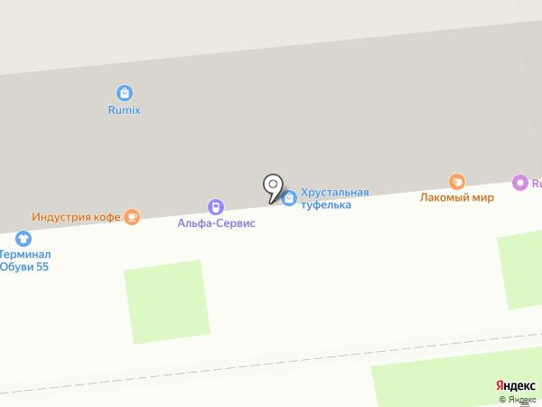 NETAKOYAKI на карте Омска