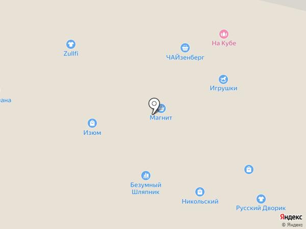 Магнит Косметик на карте Сургута