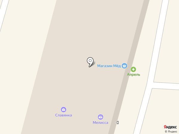 ГЕНОМ на карте Омска