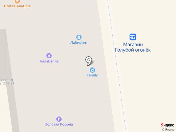 Family на карте Омска