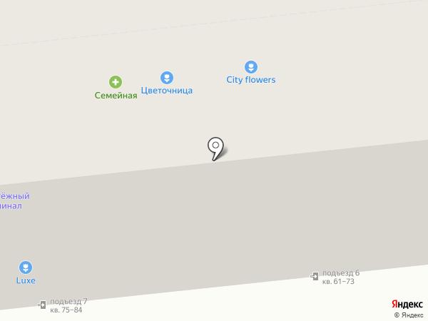 АйПачино на карте Омска