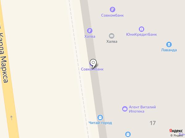 Читай-Город на карте Омска