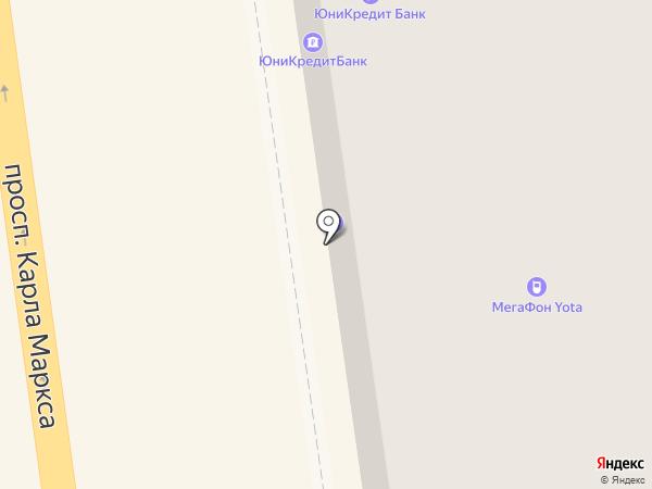 Платежный терминал, Юникредит банк на карте Омска
