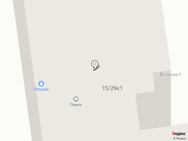 Safari на карте Омска
