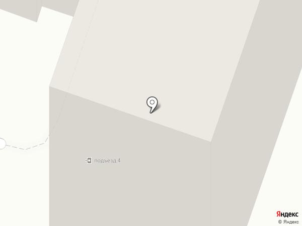 Дента-Л на карте Сургута