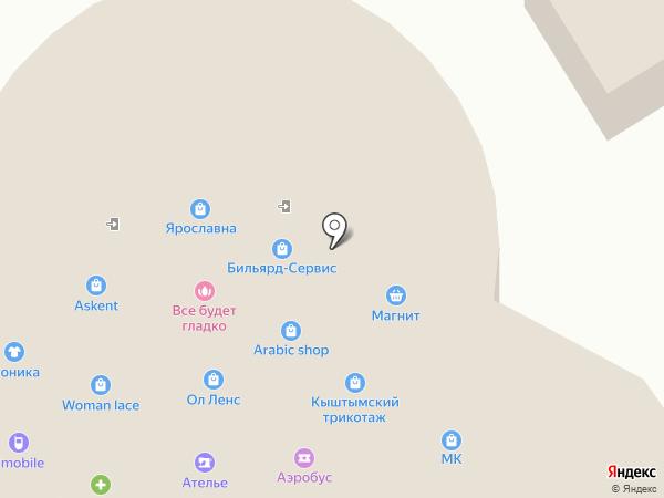 Дом Здоровья на карте Сургута