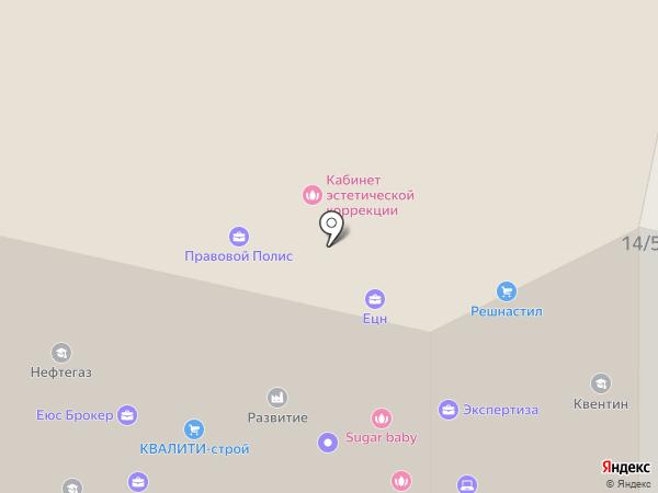 Сальдо на карте Сургута