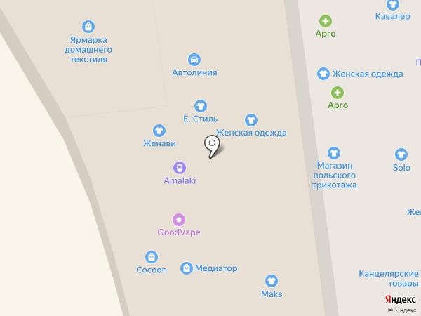 АРИАДНА на карте Омска