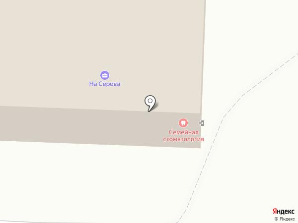 Семейная стоматология на карте Омска